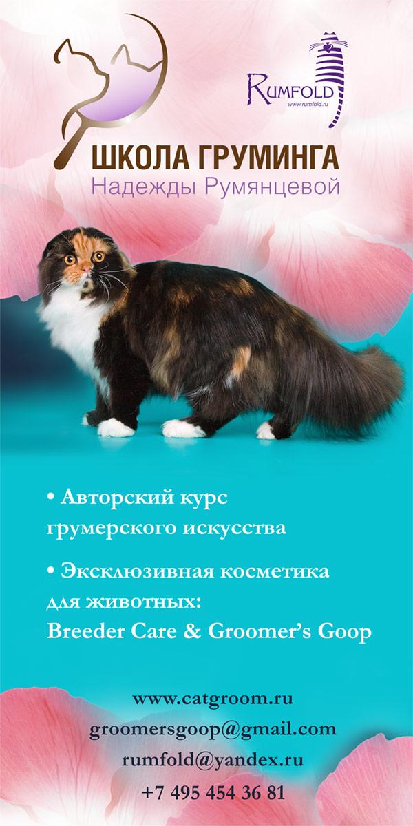 Купить средство от блох для собак | Киев, Украина